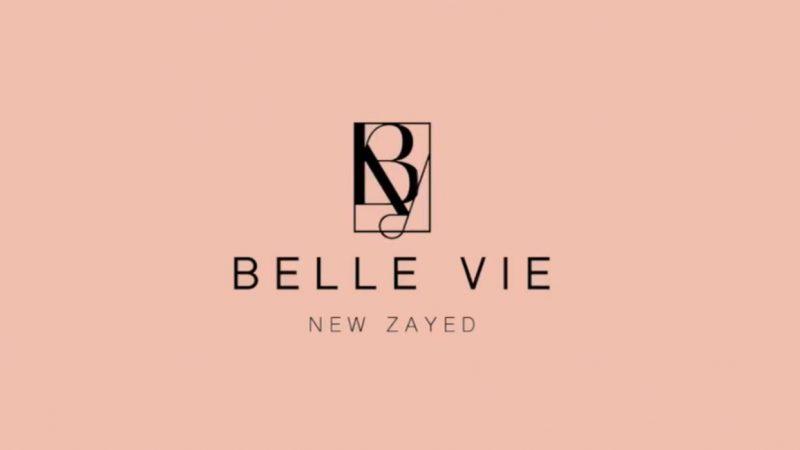 بيل في الشيخ زايد Belle Vie Sheikh Zayed